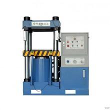 宁波金币制造/金属压印/四柱上移式油压机