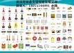武汉交通设施产品供应商