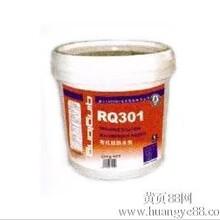 防水剂,就找湖南青龙建材,防水剂RQ301,行业领先