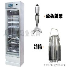 智能酸奶机