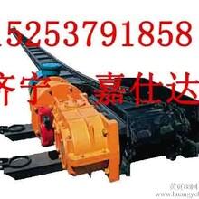SGZ730/320刮板输送机配件