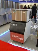 制冰机哪里有制冰机价格