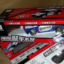 库存玩具-遥控类,1比24四通灯光遥控车,低价称斤批发
