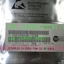 高价收购K4S641632H-TC75及其他存储器ic图片