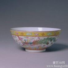 清光绪粉彩龙凤纹碗古董古玩广州征集处