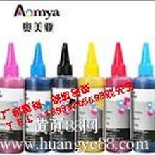 UV固化墨,UV固化墨水,UV固化墨生产商,LEDUV固化墨生产厂家,广东UV固化墨
