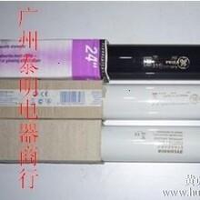 飞利浦LED产品,广州泰明