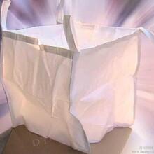 武汉集装袋编织袋