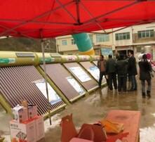 厂家生产太阳能热水器图片