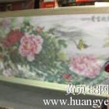 深圳地铁拉手广告,深圳3D立体地铁拉手,3D广告深圳地铁拉手3D广告印刷公司
