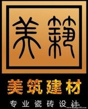宝鸡博华陶瓷总代理