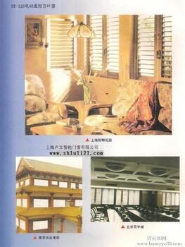幕墙百叶窗隔音百叶40分贝上海兮鸿双层消音百叶