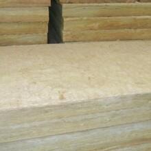 岩棉A级外墙保温岩棉板条隔离带