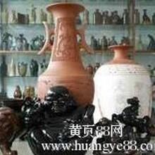 磁窑里瓷器四大陶都是哪四个地方的陶瓷呢哪里可以卖