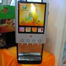 提供咖啡奶茶机冷饮机供应咖啡奶茶粉果汁粉冷饮原料图片