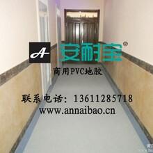医院地板多少钱一平米,安耐宝同质地板,同质医院地板价格