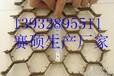 宝鸡石油龟甲网锅炉龟甲网不锈钢龟甲网河北赛硕龟甲网生产