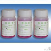 印刷辅材邦提修版膏生产厂家广州招商加盟