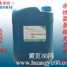 皮革化工水性聚氨酯光亮剂309D
