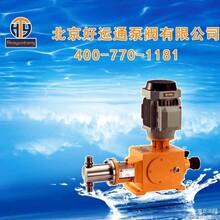 供应计广东柱塞隔膜计量泵