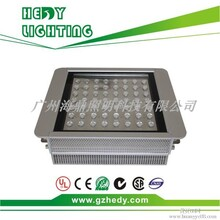 led油站灯嵌入式LED防爆加油站灯加油站专用灯自动节能油站灯