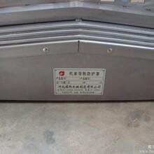 沈阳机床防护罩钢板防护罩图片