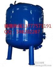 活性炭过滤器-碳钢罐