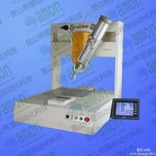 希盟自动化科技AF摄像头模组点胶机-CCD自动定位点胶机