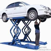 吉林汽车举升机维修用汽车举升平台4s店汽车举升机