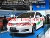 丰田电动汽车朗世纯电动车电动轿车上班族代步车