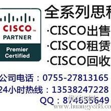 供应思科CiscoCISCO3945E-SEC/K9路由器图片
