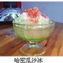 沙冰奶昔机四川有卖的吗,沙冰奶昔机怎么做,沙冰奶昔机多少钱