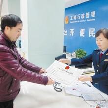 办理资格证代办医师资格证办药师资格证办护士资格证