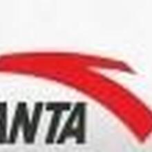 安踏ANTA球鞋报关公司,香港皮鞋进口清关