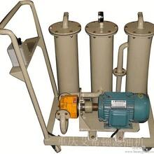 重庆艾希顿LY系列轻便型滤油加油机