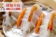 湖南特色早餐知名品牌连锁加盟