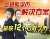 上海学历专升本好考吗自考大专本科学历自考