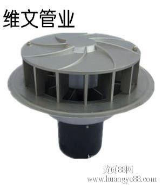 雨水斗HDPE同层排水管件配件_PE平板式雨水斗价格|图片】-黄页88