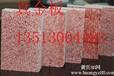 新型保温材料真金保温板零售价格