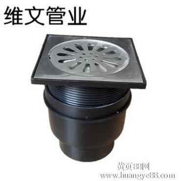 直排式地漏PE同层排水管件雨水管件_直排式地漏价格|图片】-黄页