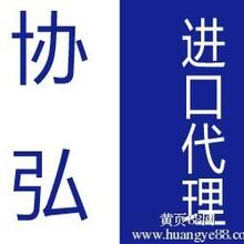 上海韩国进口海苔报关
