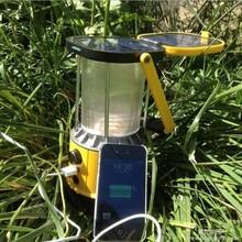 太阳能台灯太阳能手机充电包等光伏应用产品生产厂家