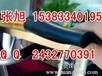 12mm高压绝缘胶垫——潍坊市