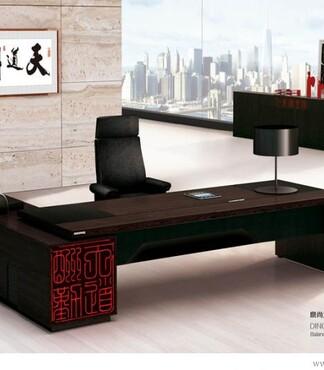 西安办公家具陕西办公家具西安老板办公台西安老板办公桌 -西安办公