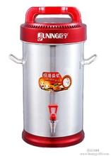 商用豆浆机九阳美的商用豆浆机酒店豆浆机大型豆浆机大容量豆浆机图片