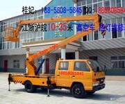 湖州5米移动式升降机租赁吴兴区高空作业车租赁图片