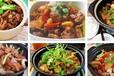 重庆鸡公煲加盟总部秘制酱料的做法一次性传授