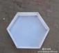高速护坡模具六角护坡模具信合塑料模具