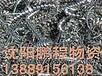 沈阳废铜回收,于洪废铝回收,铁西废机械回收