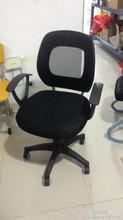 合肥卖办公椅老板椅办公桌椅文件柜各款式员工椅子办公椅子